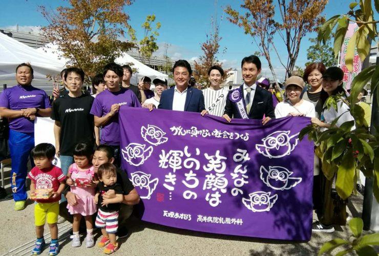 リレー・フォー・ライフ・ジャパン2019奈良